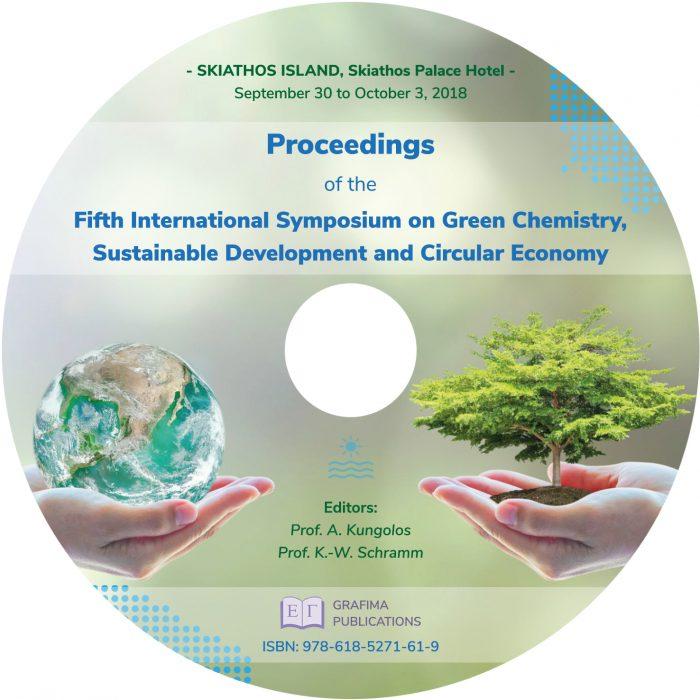 Ετικέτα CD-Green Chem 2018