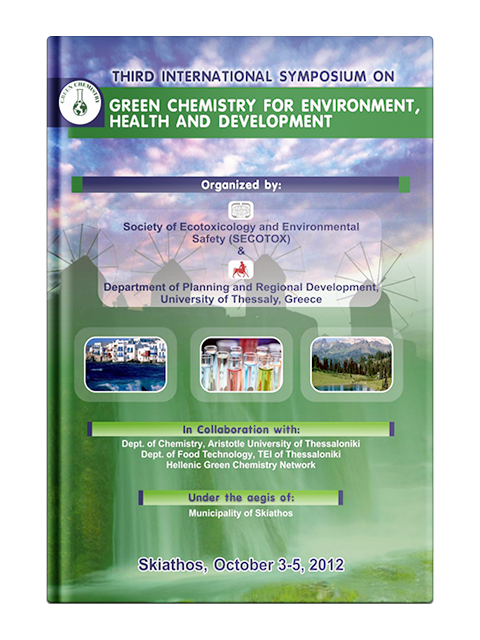 Third International Symposium on Green Chemistry for Environmental, Health and Development