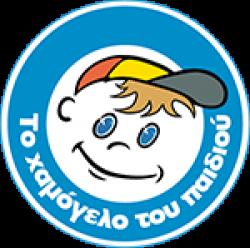 """Συνεργασία – Στήριξη στον Οργανισμό """"Το Χαμόγελο του Παιδιού"""""""
